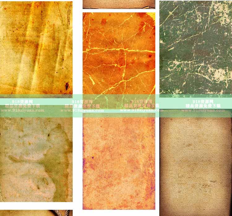 79款复古宣纸素材破旧痕迹皱褶老旧牛皮纸张纹理材质贴图高清JPG背景图片素材
