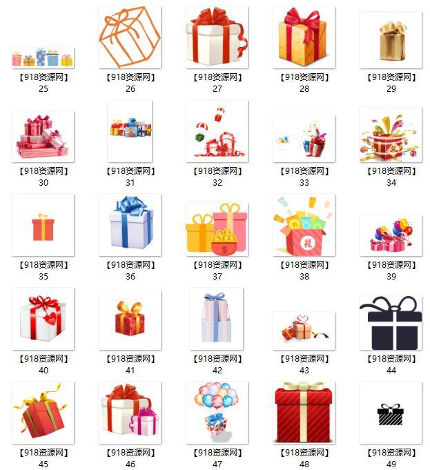 165款礼品礼盒 卡通礼物包装 PS设计图案插画装饰元素 PNG免扣图片素材