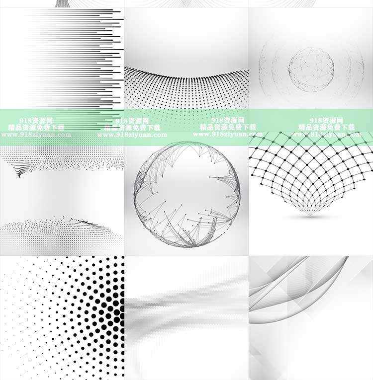 科技感放射状线条高清粒子背景矢量图片AI/EPS平面设计素材 AI/cdr矢量图 第3张