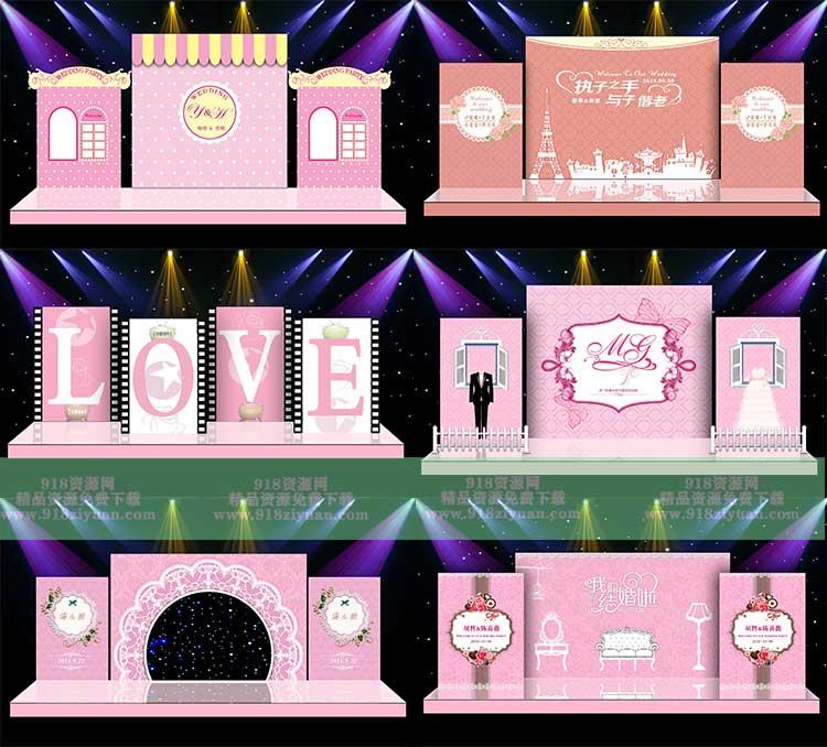 42款粉色婚庆主题婚礼舞台迎宾牌签到展板背景素材PSD设计模版