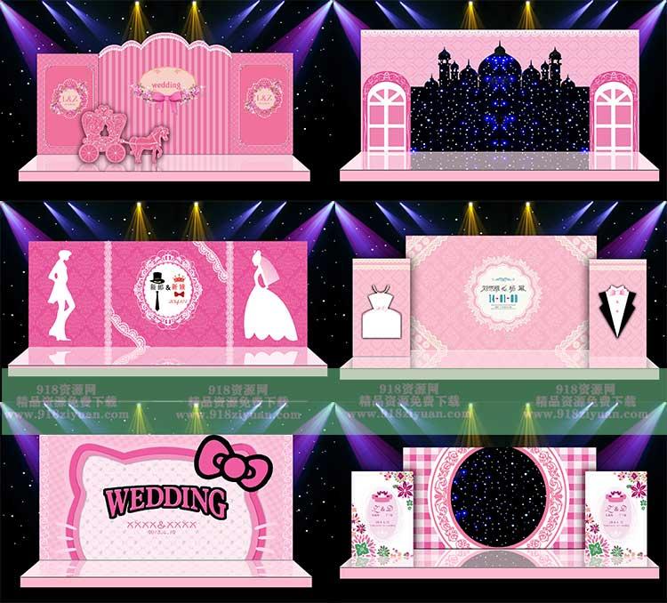 42款粉色婚庆主题婚礼舞台迎宾牌签到展板背景素材PSD设计模版 psd素材 第2张