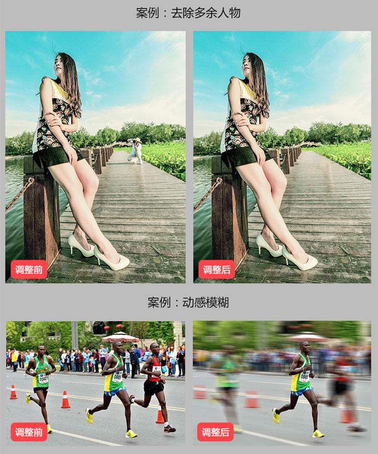 PS教程淘宝美工平面设计入门自学课 photoshop软件零基础视频大全 平面设计 第4张
