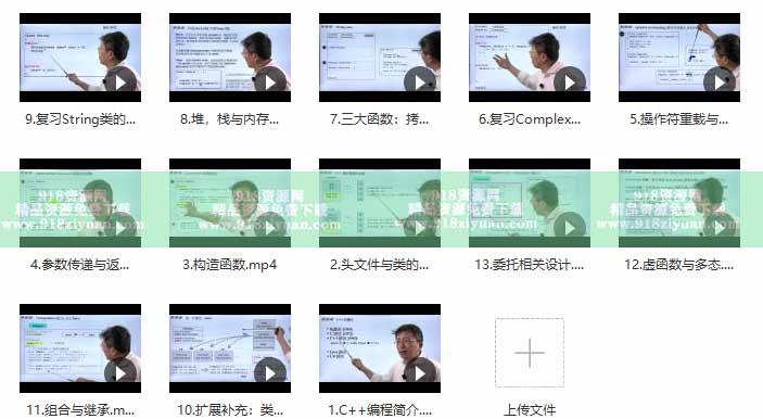 c++系统工程师系列视频教程C++面向对象高级开发设计模式