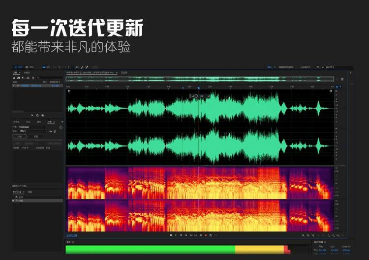 背景音乐素材库 音效音频 影视配乐素材 微电影宣传专题片素材BGM BGM音频 第1张