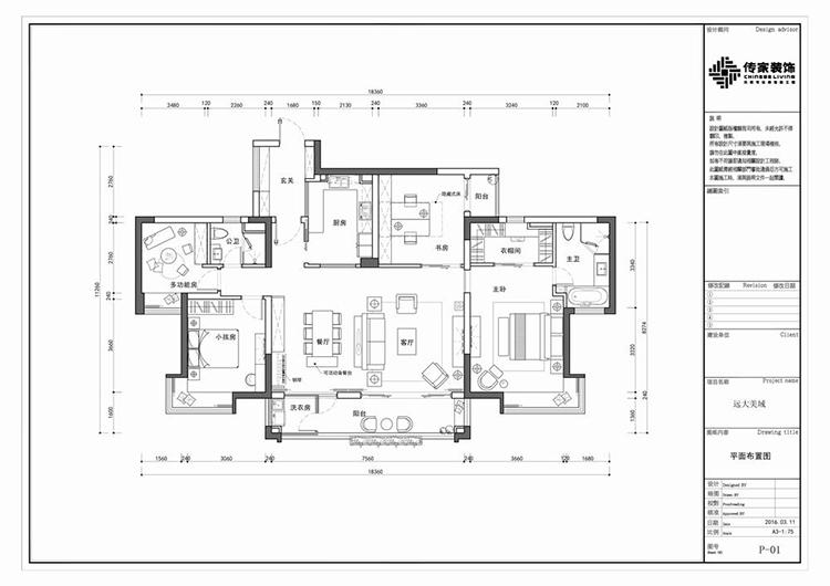 装修设计效果图纸家装实景三居室房屋室内二居室客厅全套全屋 装修效果图 第9张