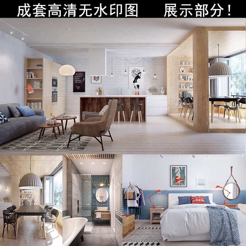 装修设计效果图纸家装实景三居室房屋室内二居室客厅全套全屋 装修效果图 第14张